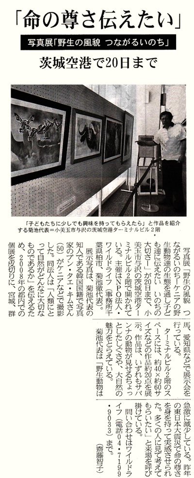 7th_news