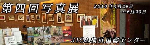 pg4-banner